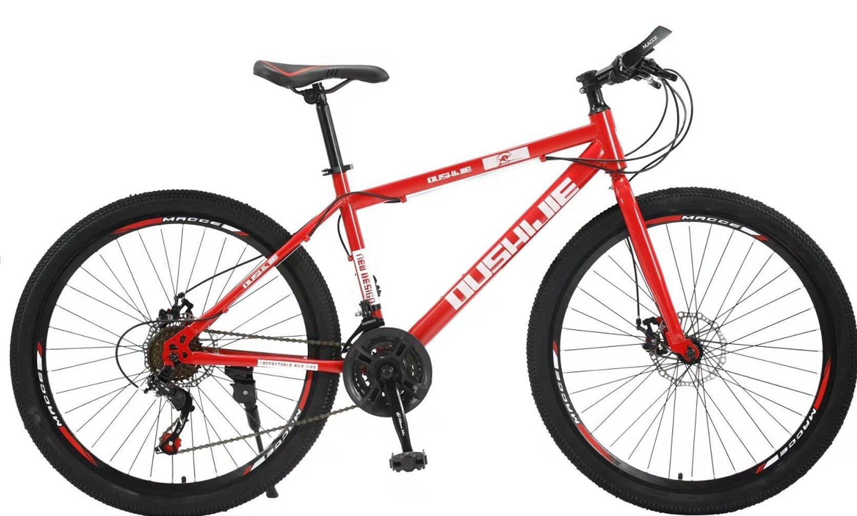 24-inch 26-inch Jaugar spoke wheels mountain bike red 21, 24, 27 speed
