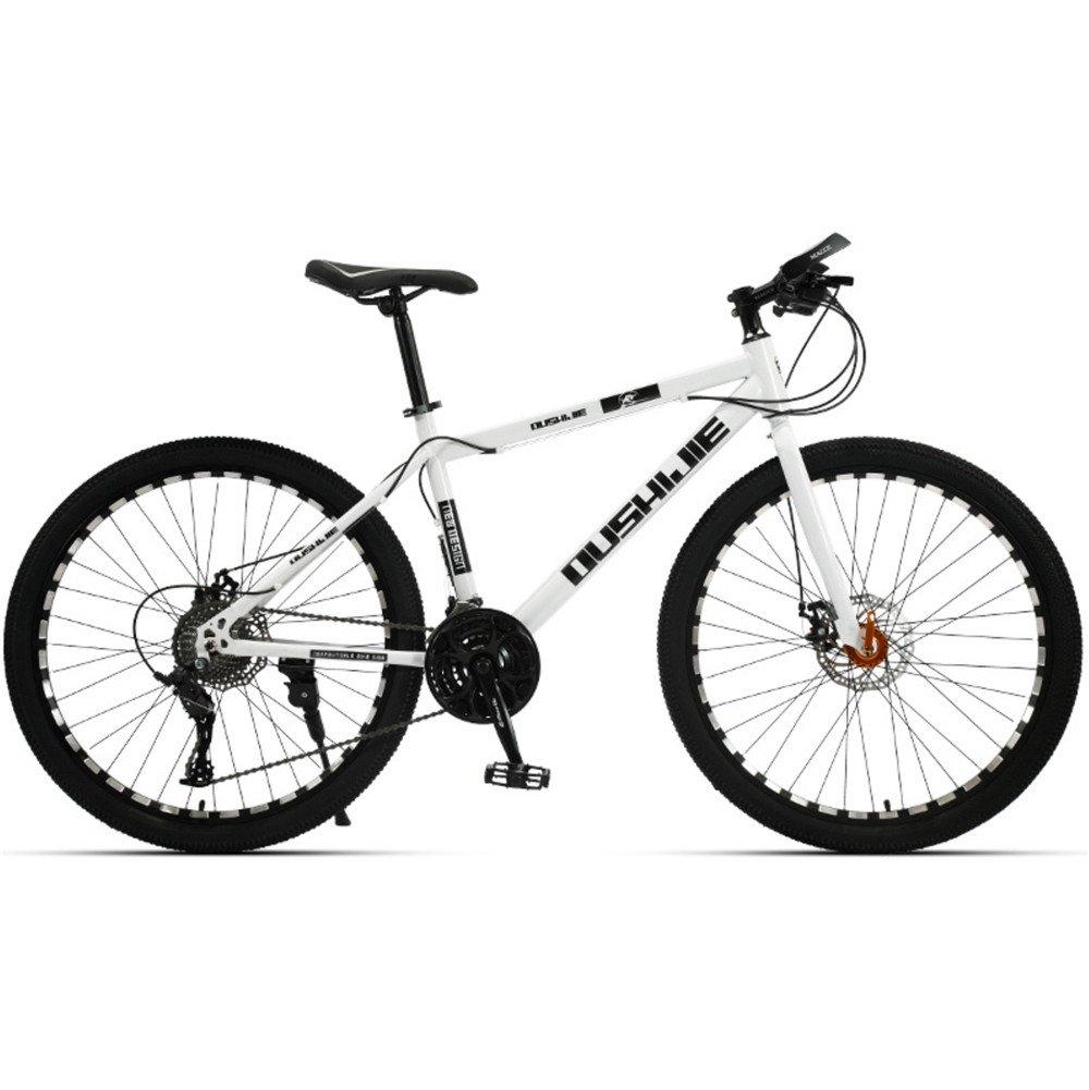 24-inch 26-inch Jaugar spoke wheels mountain bikew white black 21, 24, 27 speed